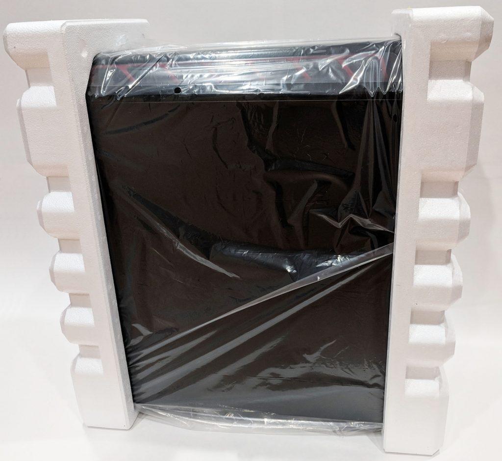 Cooler Master MasterBox MB520 Packaging