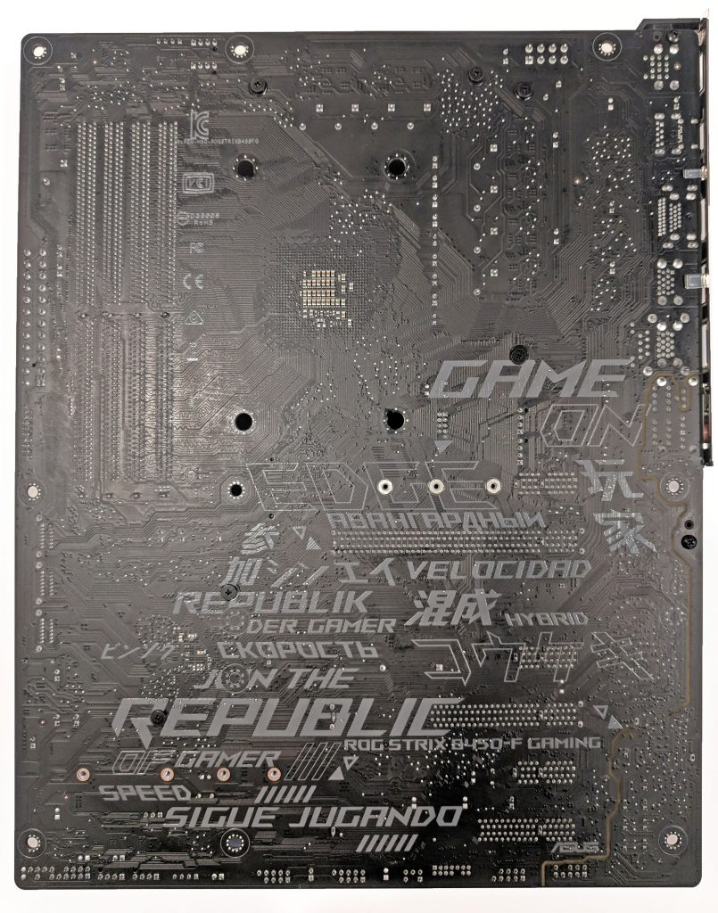ASUS ROG STRIX B450-F Gaming Motherboard Back