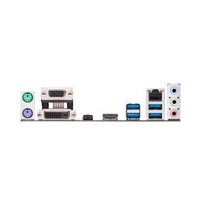 ASUS B365M-A Motherboard Box I/O Panel