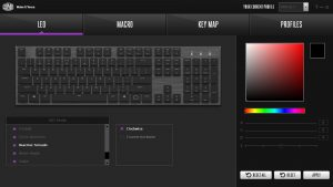 Cooler Master SK650 Keyboard Software LEDs