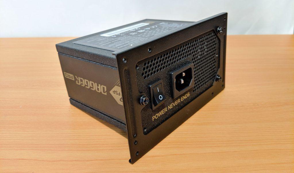 FSP Dagger Pro 650W SFX Adapter